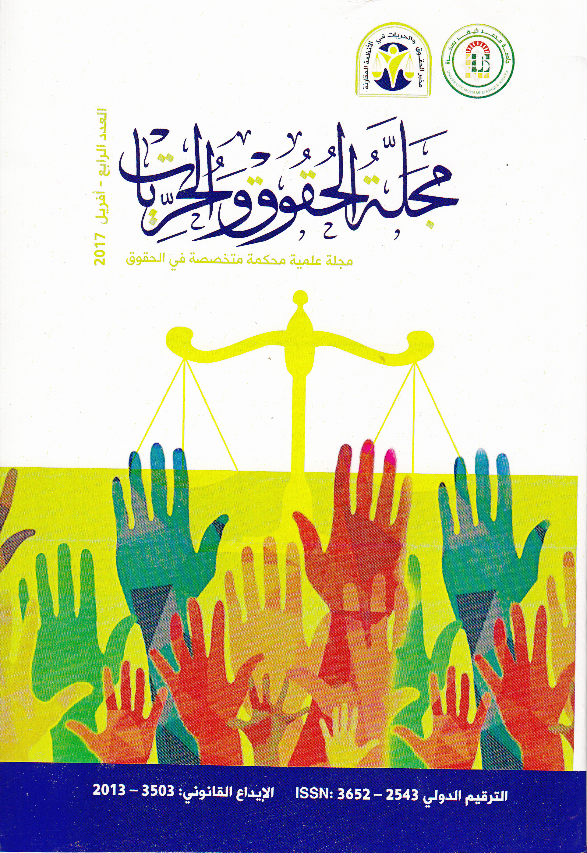 Rights and Freedoms Journal